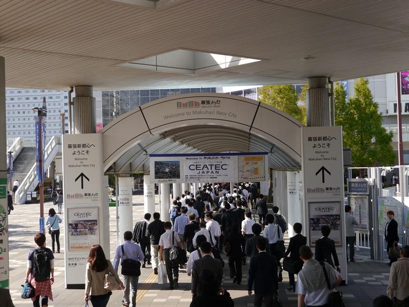 Kaihinmakuhari_station