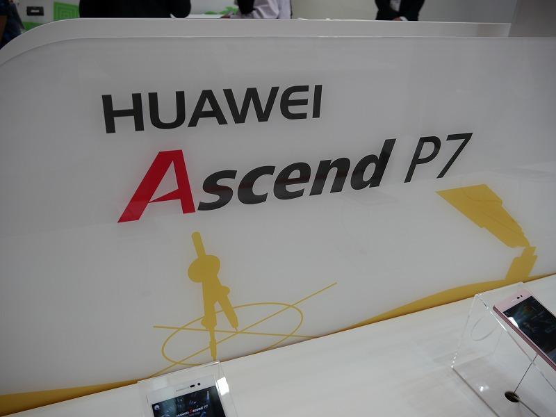 Huawei_10