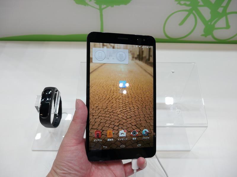 Huawei_6