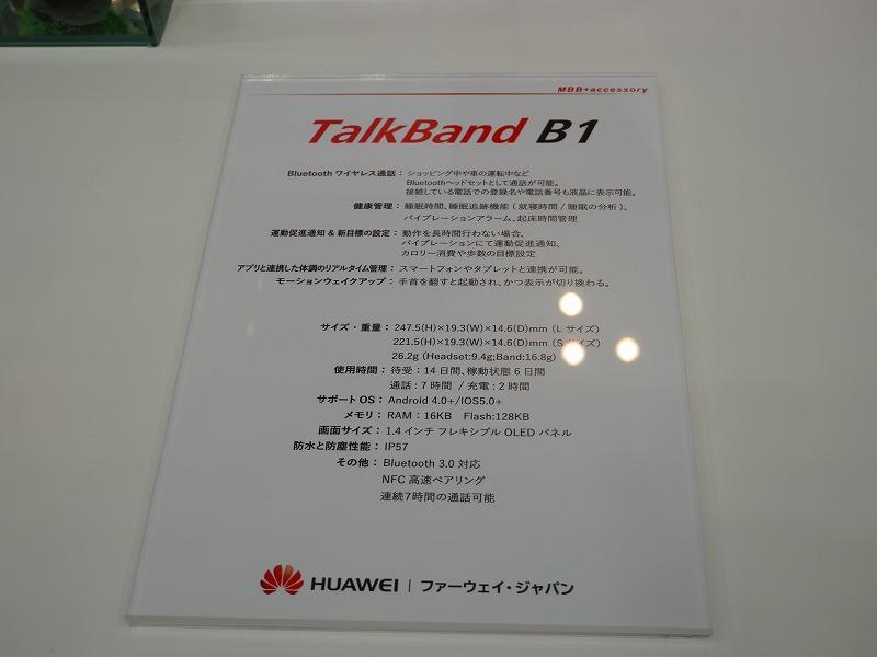 Huawei_7