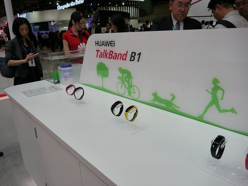 Huawei_9
