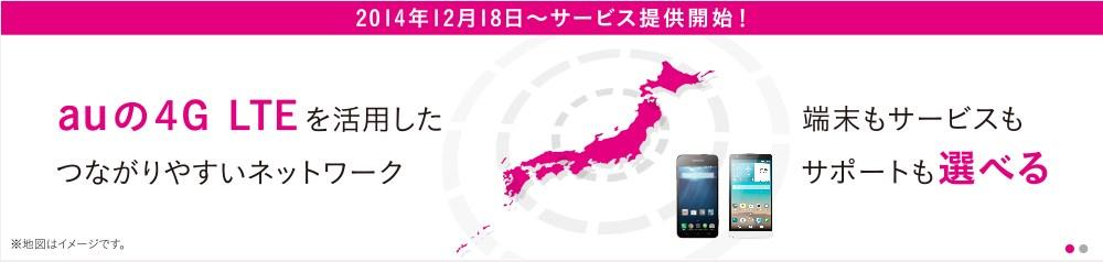Uq_mobile