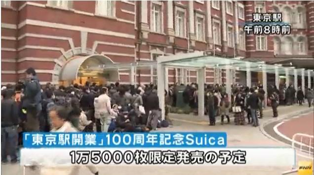 Dec20_tokyo_station_1