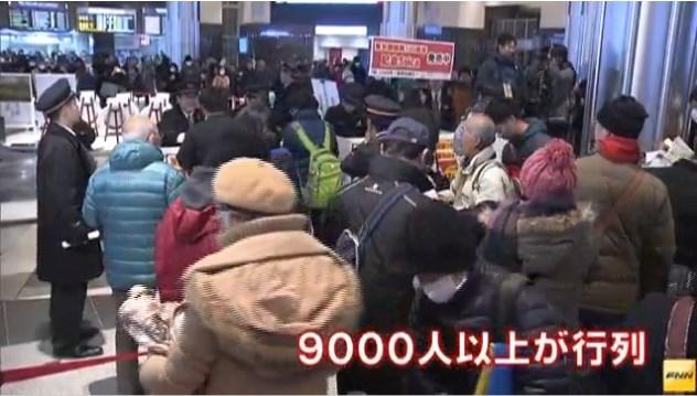 Dec20_tokyo_station_2