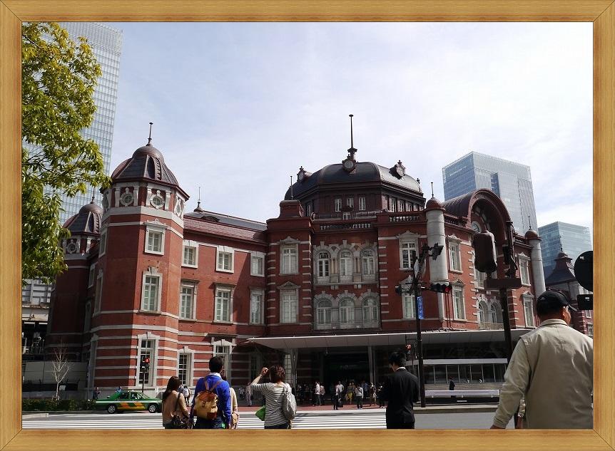 Tokyo_stn