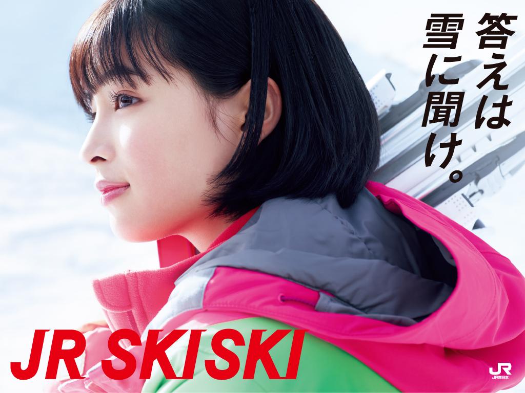 Hirose_suzu