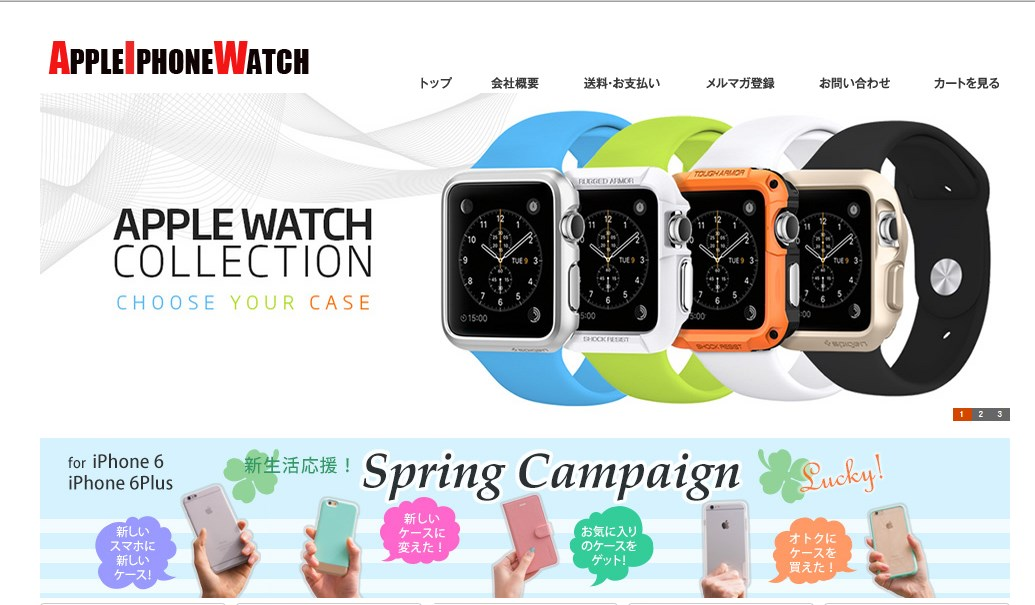 Appleiphonewatch