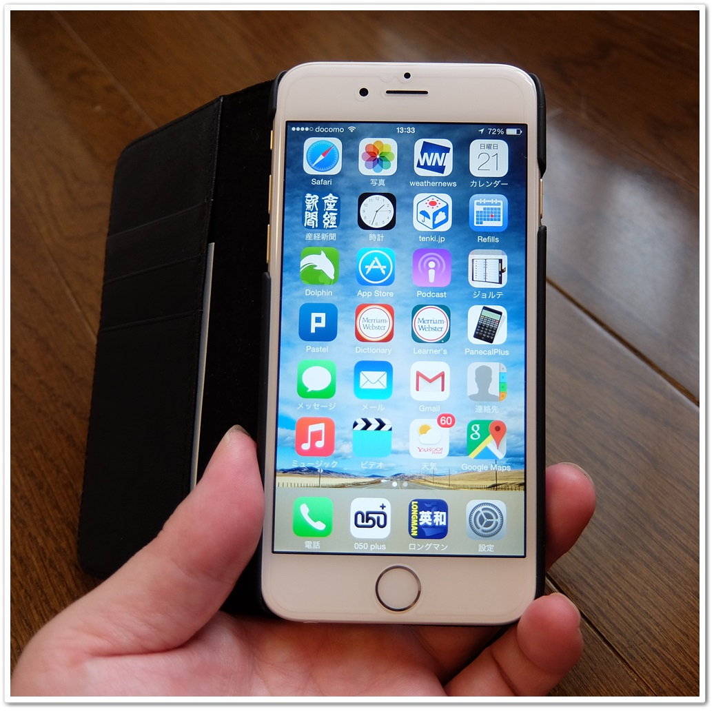Iphone6_in_the_case