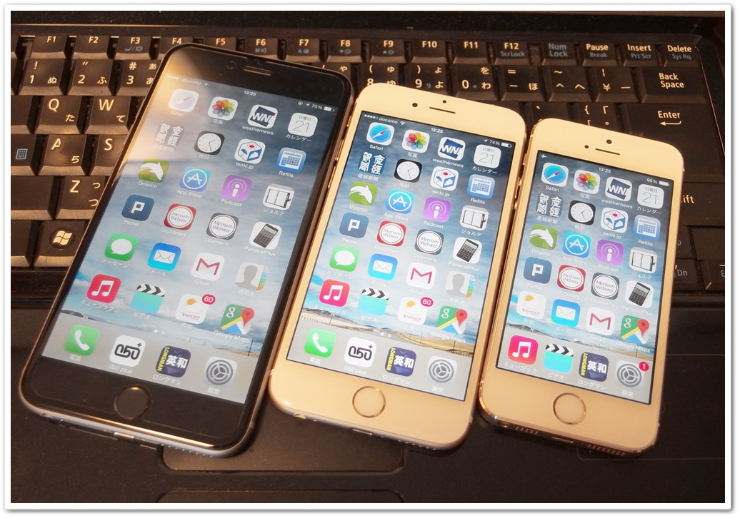 Iphone6plusiphone6iphone5s