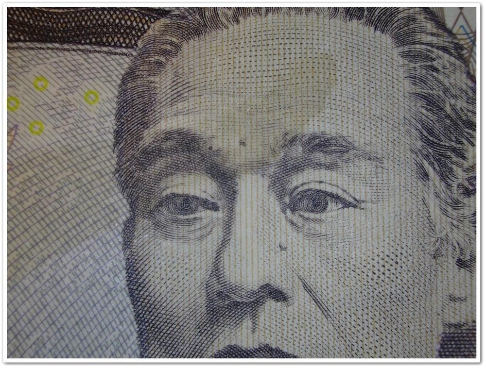 10000yen