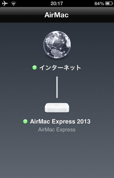 Airmac_utility_main