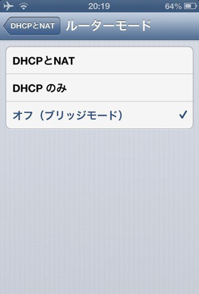 Dhcp_and_nat