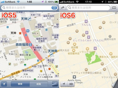Ios6_map_application_akan_3_1