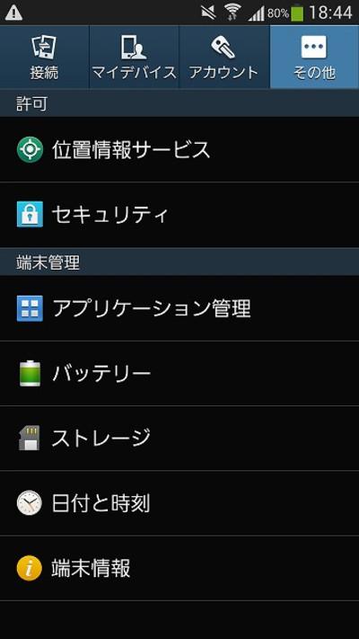 Galaxy_s4_etc