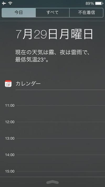 3_info