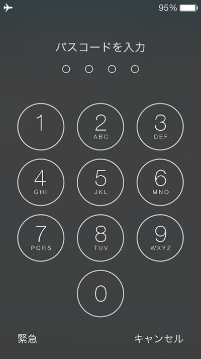 4_passcode_entry