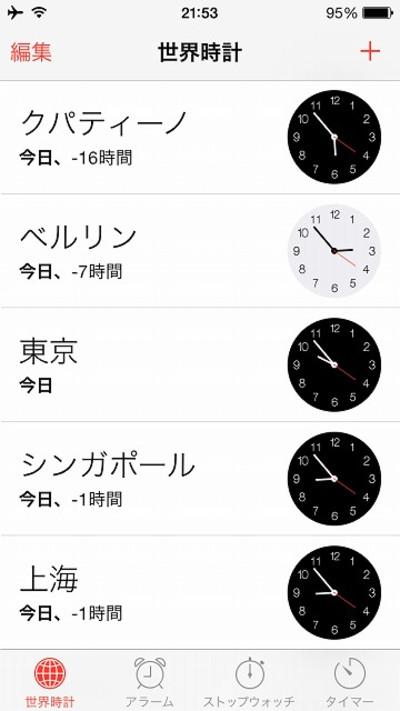 8_clock