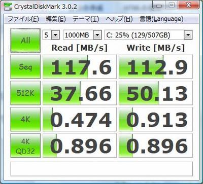 Crystal_diskmark_result
