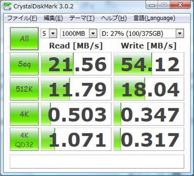 Crystal_diskmark_result_d