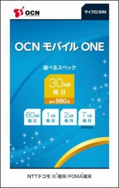 Ocn_s_2