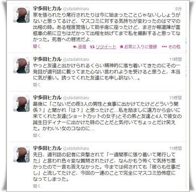Hikki_twitter