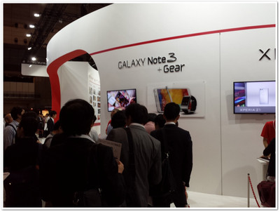 Galaxy_gear_waiting_lines