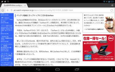 Nexus7_2013_1