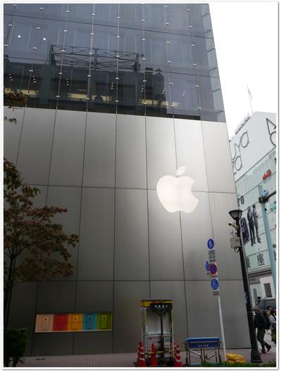 Apple_store