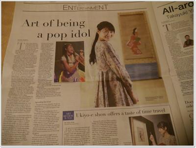 The_japan_news