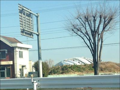 Kumagaya_dome