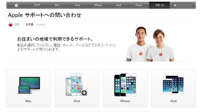Apple_support