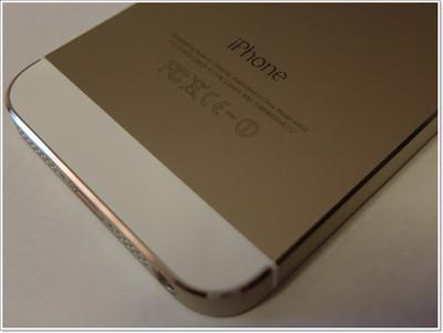 Iphone5s_zoom_2