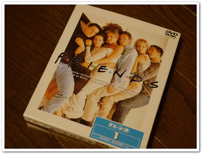 Friends_dvd