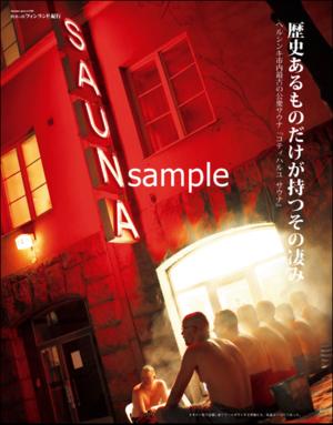 Sample_2_2