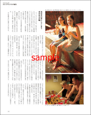 Sample_3_2