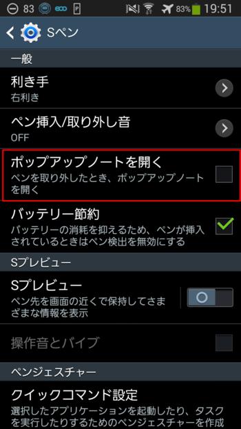 Setting_menu