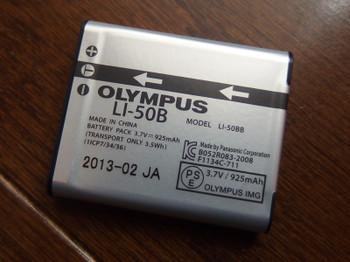 Battery21