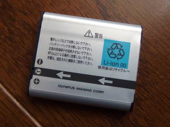 Battery22