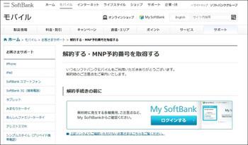 Mnp_top_2