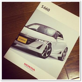 S660_catalog