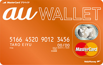 Au_wallet_card
