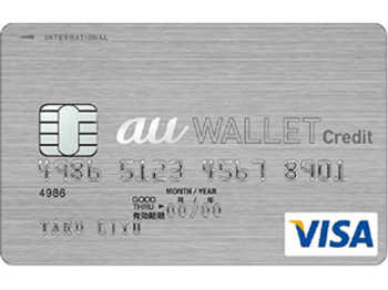 Au_wallet_credit_card