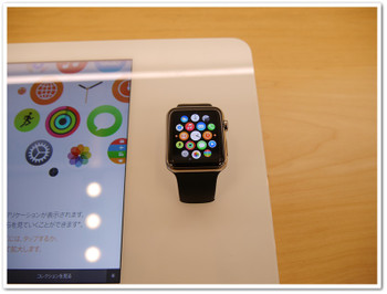 Applewatchondisplay