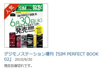 Simperfectbook
