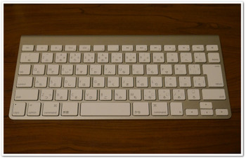 Applewirelesskeyboard_front