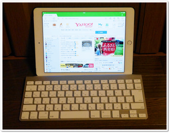 Applewirelesskeyboard_with_ipadair2