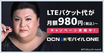 Ocn_cm