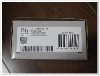 Spb290019