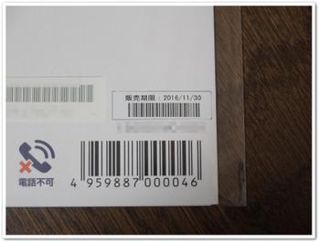 Spb290021