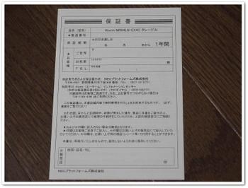Spb290022